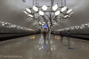 Станция метро Тропарёво в Москве
