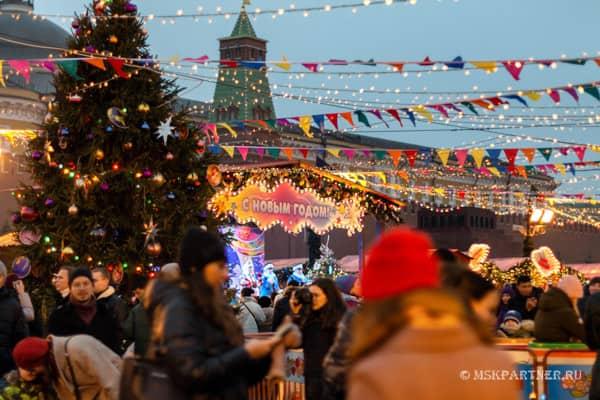 Рождественские ярмарки Москвы