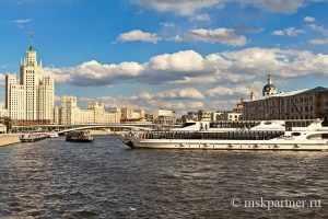Речные прогулки по Москва-реке