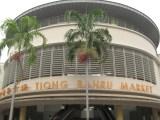 Tiong Bahru Market