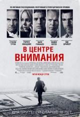 http://www.kinopoisk.ru/film/834394/