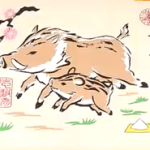 宮城・鹽竈神社 2019 初詣 準備 神塩守・アクセス・臨時駐車場情報