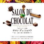 仙台三越 サロン・デュ・ショコラ2019 チョコレートの祭典 2/1~14 カタログ・混雑状況