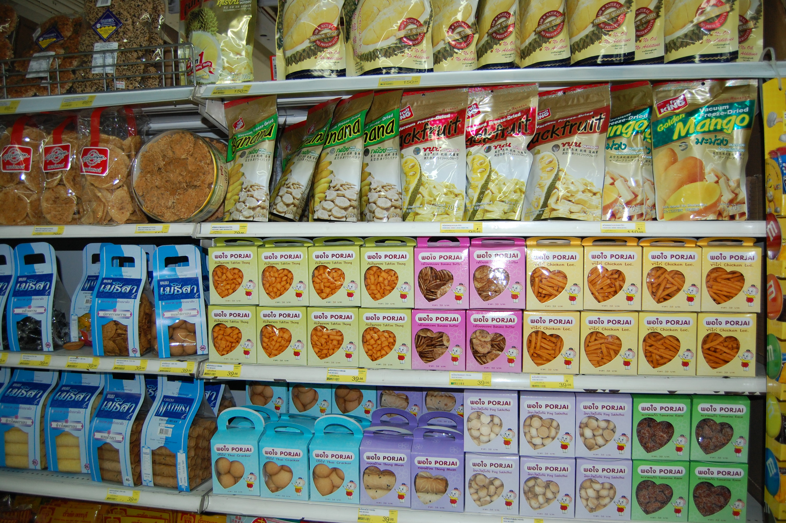 Snacks in a Thai grocery store... I always visit grocery stores while in foreign countries. They are great places to learn language (you know what you expect to read on a bottle of juice or tube of toothpaste, so you can make educated guesses as to the meaning of the foreign-language words on them) and you see the sorts of things everyday people keep in their homes.