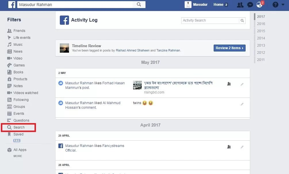 find all facebook search bar history