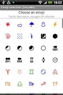 first emoji