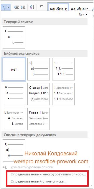pic6.3.1