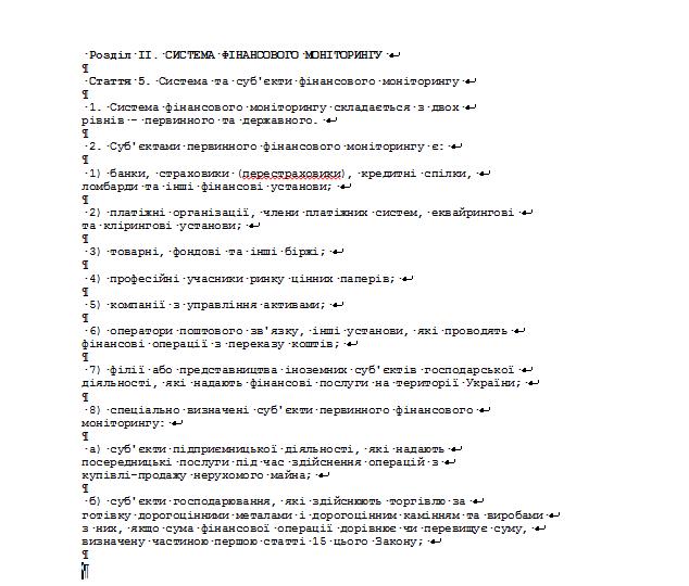 pic_mnogo_probelov2