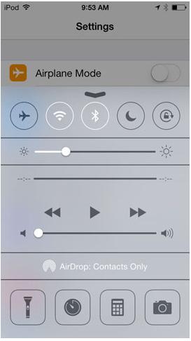 IOS 7 быстрый доступ к настройкам