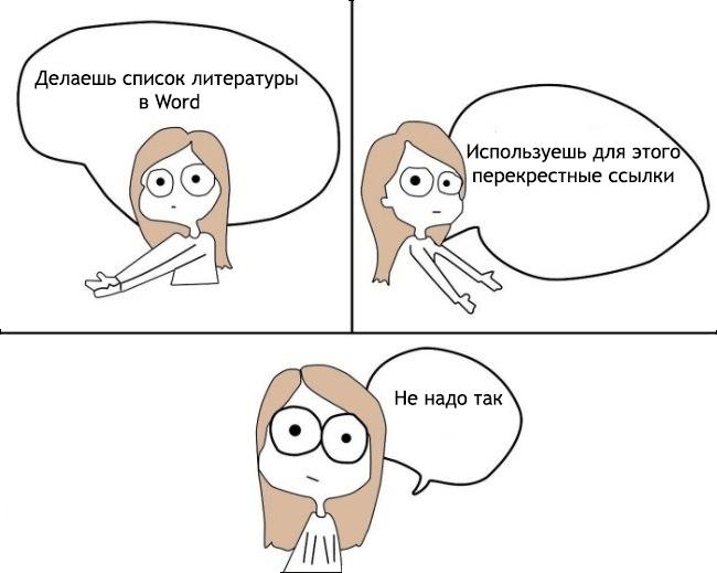 titul_spisok