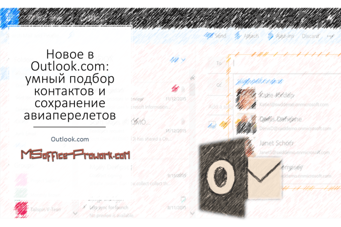 Новое в Outlook.com