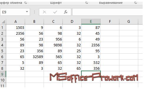 диапазон с данными в Excel