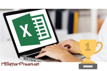 #ExcelWordlChamp 1-1 решаем задачи первого тура