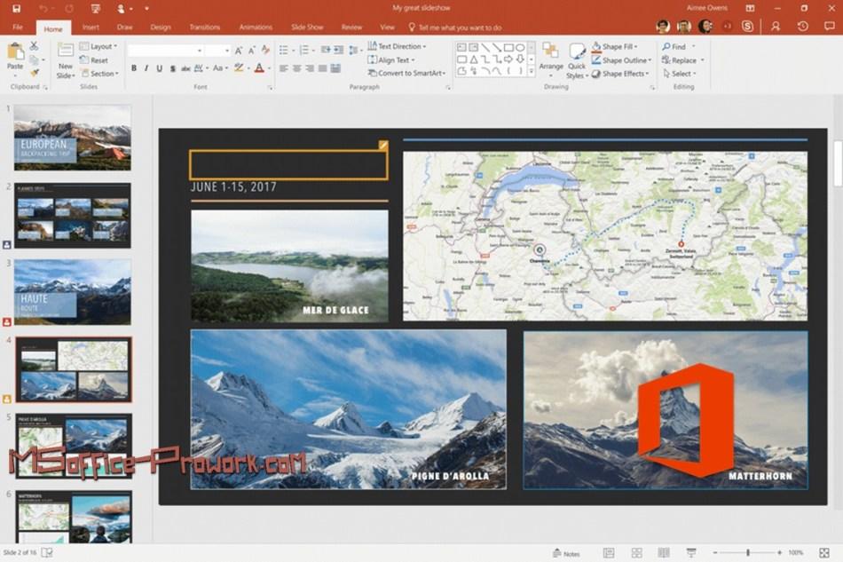Ноябрь 2016 - что нового в Office 365