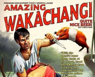 wakachangi-label 3