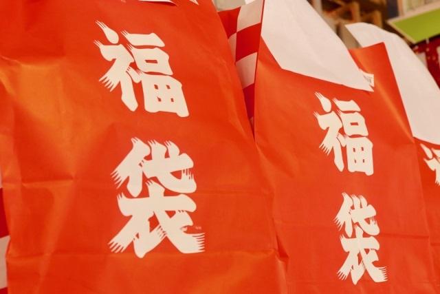 正月の福袋商戦に異変 「鬱袋」批判に怯える経営者たち|NEWSポストセブン