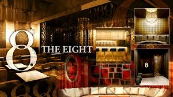 THE EIGHT(エイト) 横浜市西区南幸 ラウンジ|ナイトスタイル