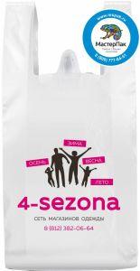 Пакет майка ПНД для сети магазинов одежды 4-сезона, флексопечать.