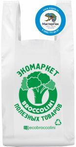Экопакет майка с лого Экомаркет Broccolini, 1 цвет, 20 мкм, ПНД