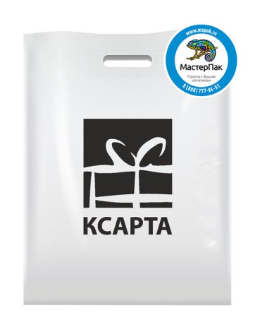 ПВД пакет, 30*40, толщина 70 мкм, с вырубной ручкой и логотипом КСАРТА