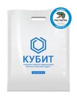 ПВД пакет, 30*40, толщина 70 мкм, с вырубной ручкой и логотипом КУБИТ