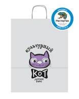 Пакет крафтовый, 35*15*45, 100 гр., крученые ручки с логотипом Культурный кот