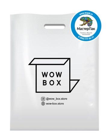 Пакет из ПВД с логотипом WOW BOX, Санкт-Петербург, 70 мкм, 39*50, белый