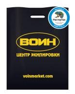 Пакет из ПВД с логотипом ВОИН, Калининград, 70 мкм, 38*50, чёрный