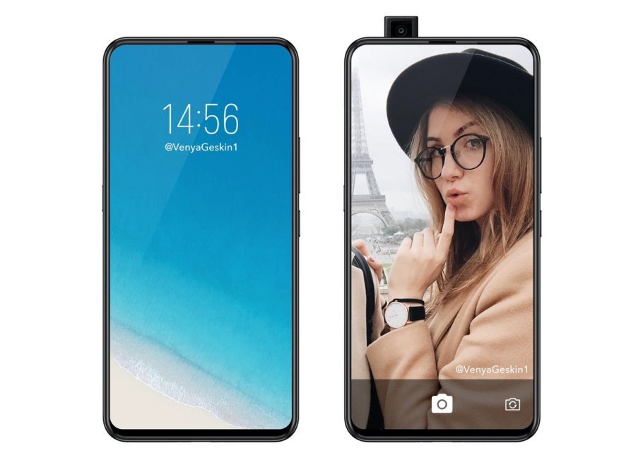 Vivo NEX S(smartphones)