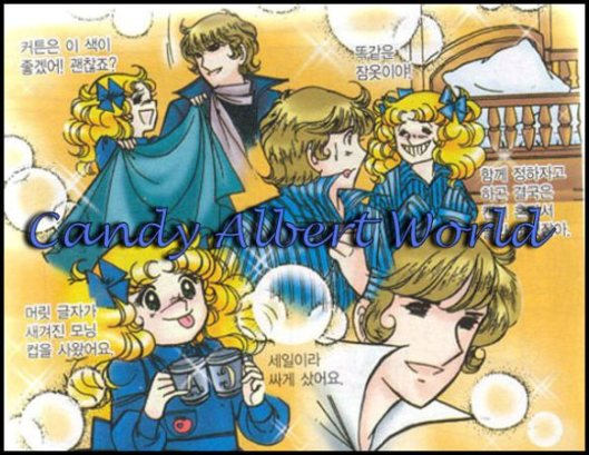 manga-page-2