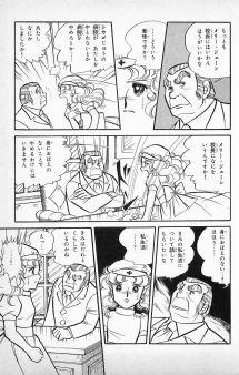 キャンディキャンディ第08巻125