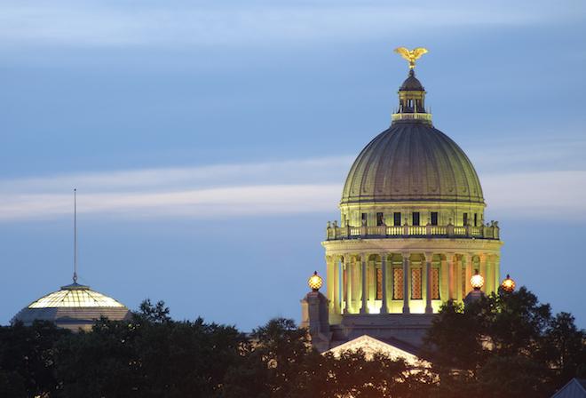 Jackson MS Capitol Building