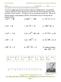 Alg 2 Homework Assignments (SEMESTER 2) | Ms. Russell's ...