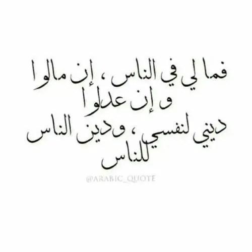 كلام حكم عن تجارب الحكماء الشخصية موقع مصري
