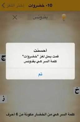 تجميعة لافضل القنوات التعليمية على اليوتيوب لتعلم اللغة