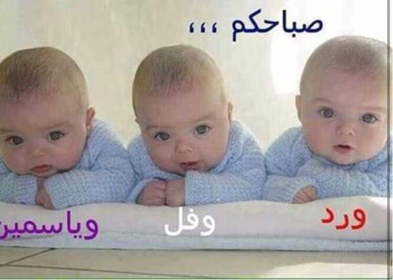 صور مكتوب عليها عبارات صباح الخير موقع مصري