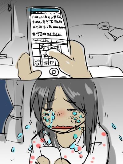 日本鄉民畫下「單身OL」的心聲,每一張都是催淚彈