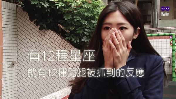 12星座男「偷吃被女友抓包」反應 網友:魔羯好屌!