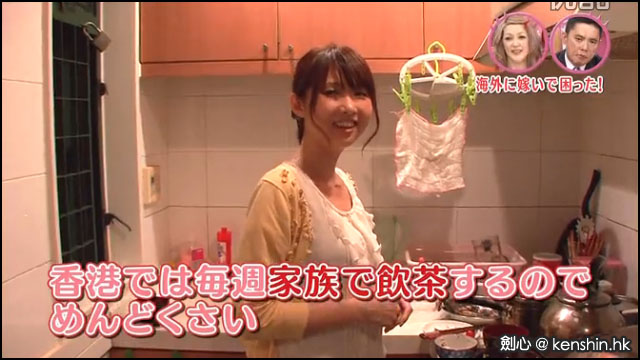 日本可愛正妹嫁港男,看完後港女真的拍馬也比不上呀 !!!