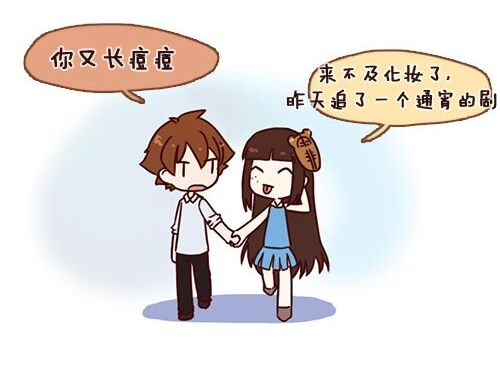 男生必知:女生在戀愛中的正常轉變過程