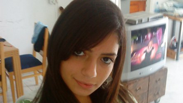Caption: Hadar Buchris, 21, Brutally Stabbed to Death Last Sunday