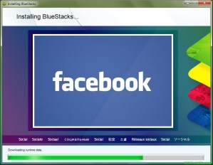 How to install and run Whatsapp on PC with Bluestacks ?