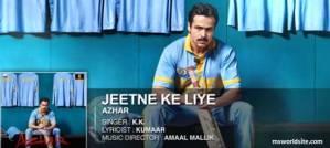 Jeetne Ke Liye Guitar Tabs / Lead – Azhar | K.K