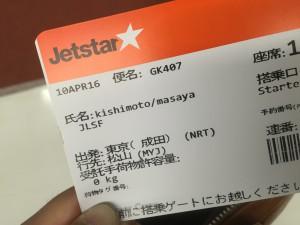 IMG_4301[1]