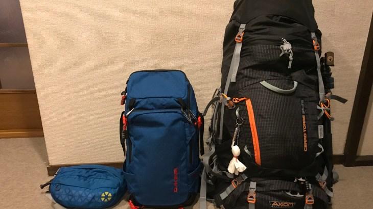 世界一周用の荷物詰め込んでみた