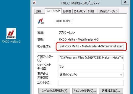 パスはMT4起動アイコンを右クリックのプロパティで下記赤枠部分をコピー貼り付けすればOKです。