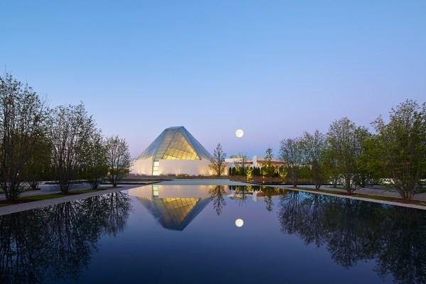Ismaili Centre - Moriyama & Teshima Architects