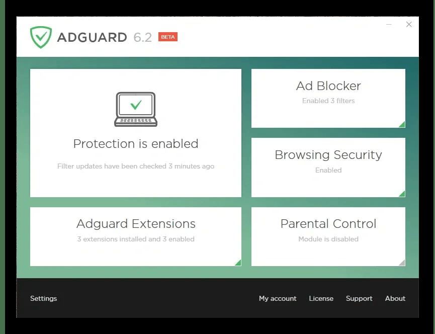 descargar Adguard Premium Full