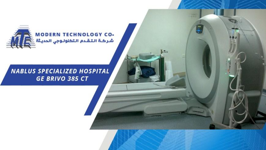Nablus Specialized Hospital – GE Brivo 385 CT