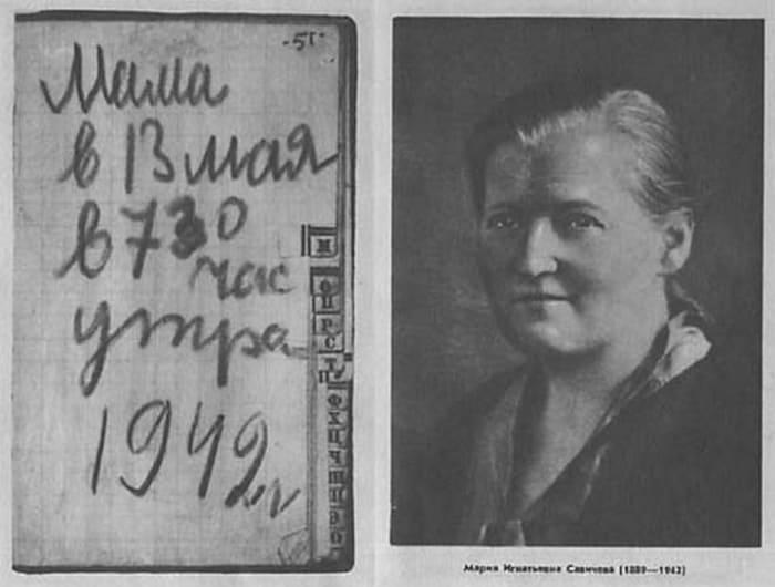 Таня Савичева - блокадный дневник. Страшные страницы о войне
